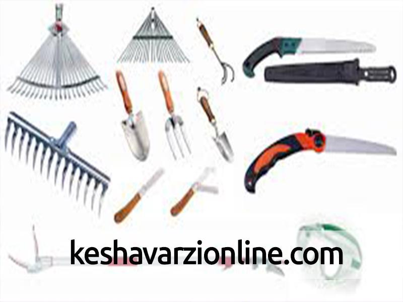 ابزار و ادوات باغبانی و کاربرد آنها