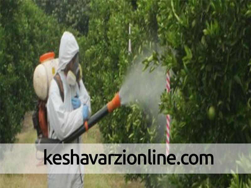مصرف سموم شیمیایی در مزارع و باغات