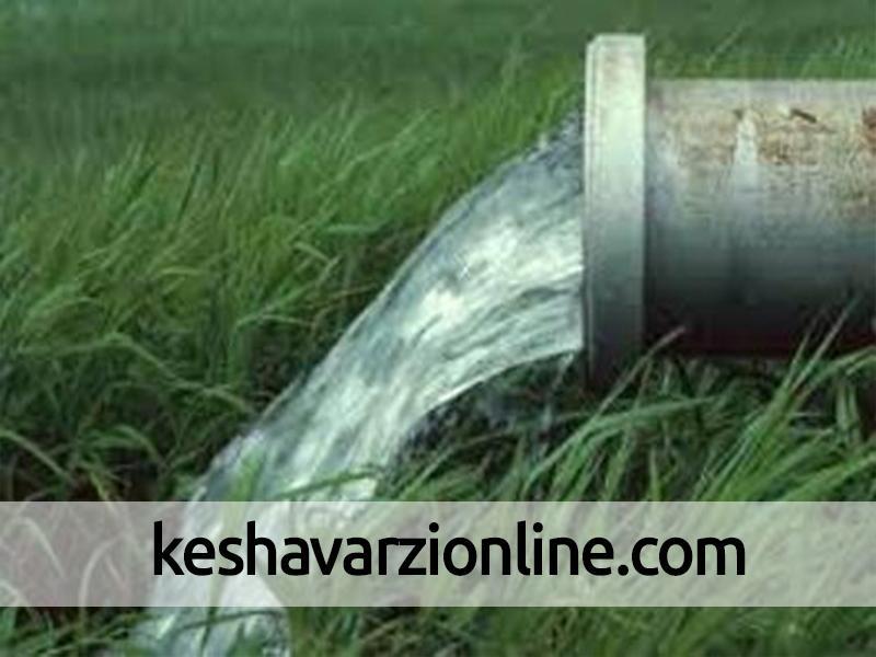 آبیاری 20 هزار هکتار از اراضی شرق اصفهان با آبهای سطحی