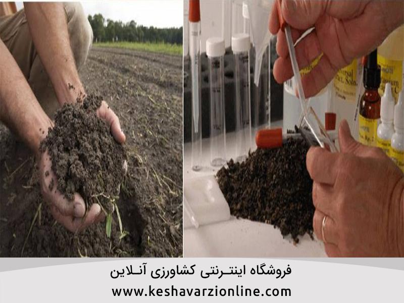 روش نمونه برداری خاک برای آزمایش خاک