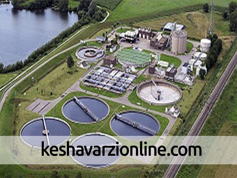 استفاده مجدد از فاضلاب راه حل مشکل کم آبی کشاورزی