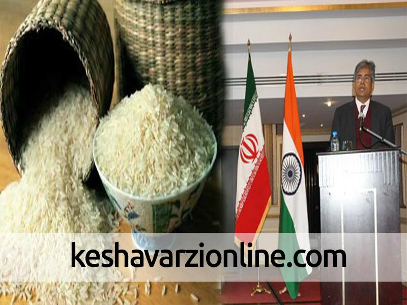 آمادگی هند برای تداوم بازرسی از کارخانه ها و افزایش دوباره صادرات برنج باسماتی به ایران