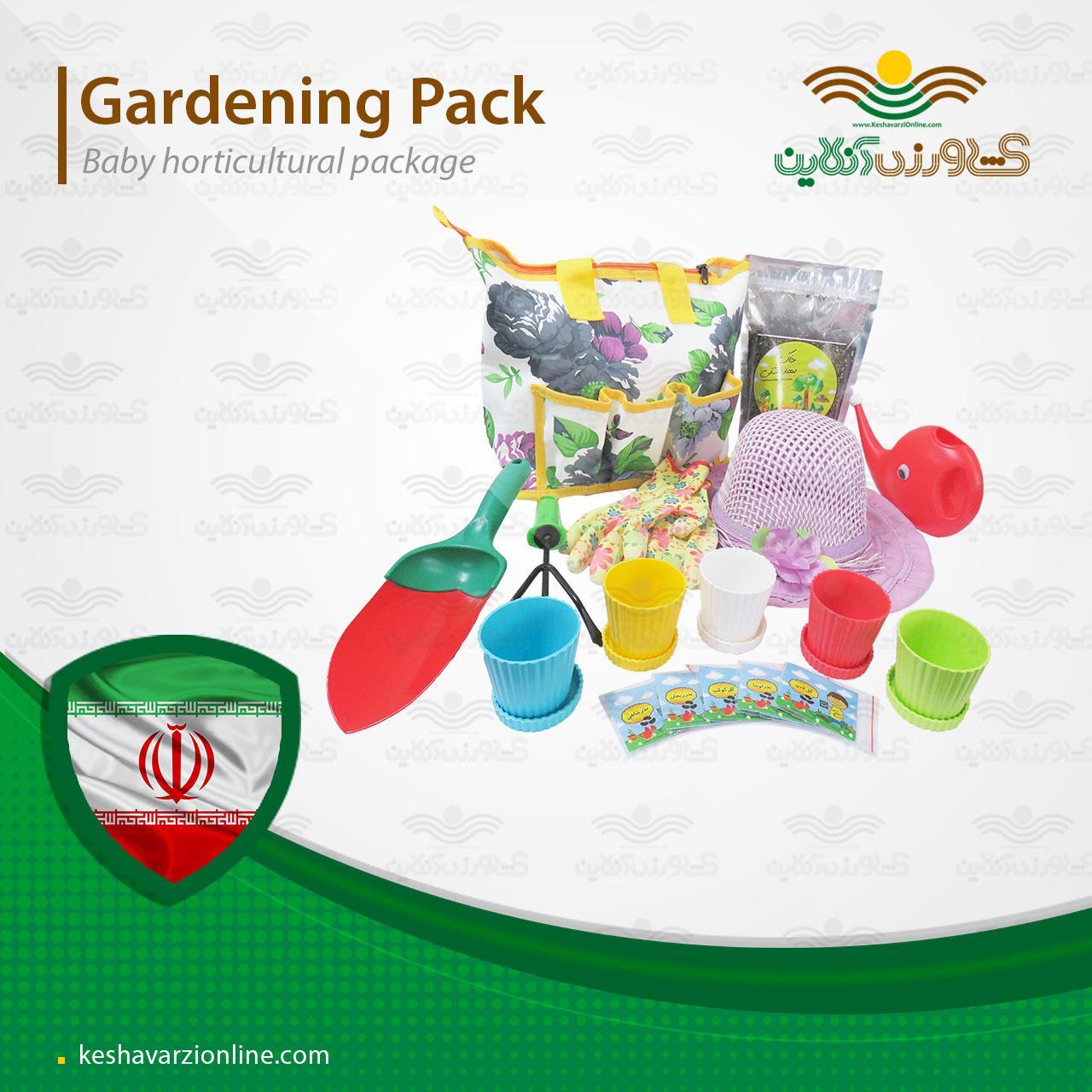 فروش آنلاین بسته باغبانی مخصوص کودک