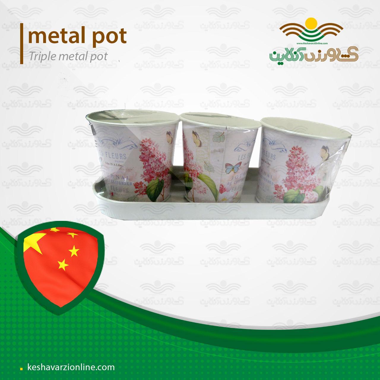 گلدان فلزی سه تایی k21.1