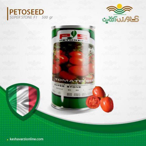 بذر گوجه پی اس سوپر استون
