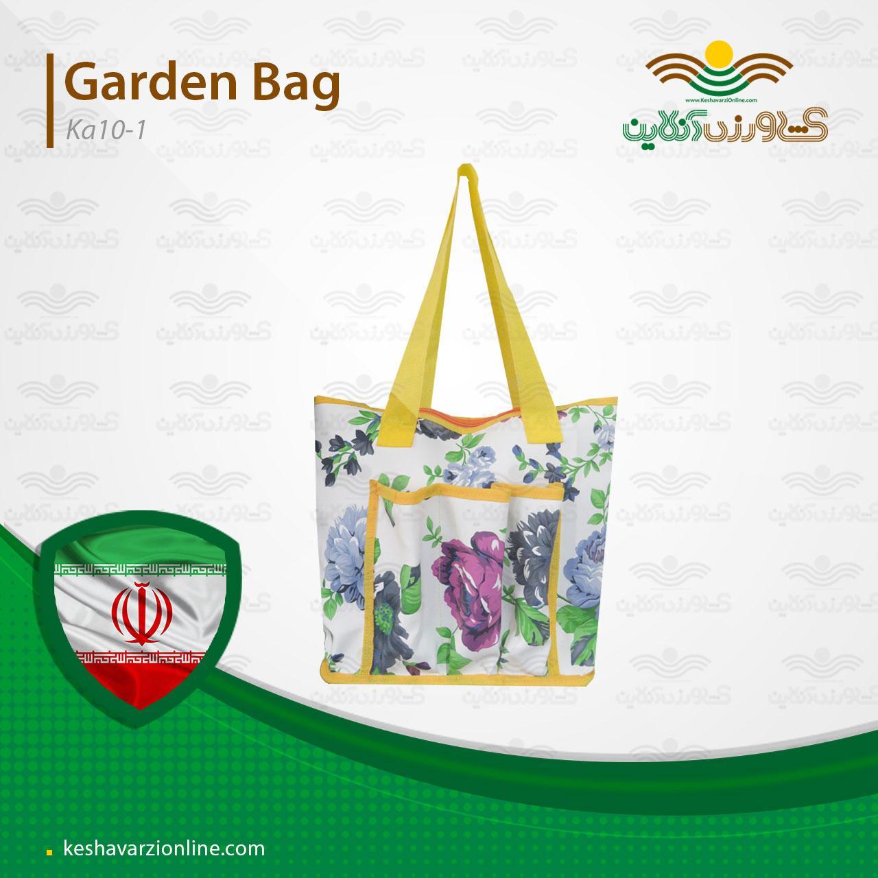 کیف باغبانی Ka10.1
