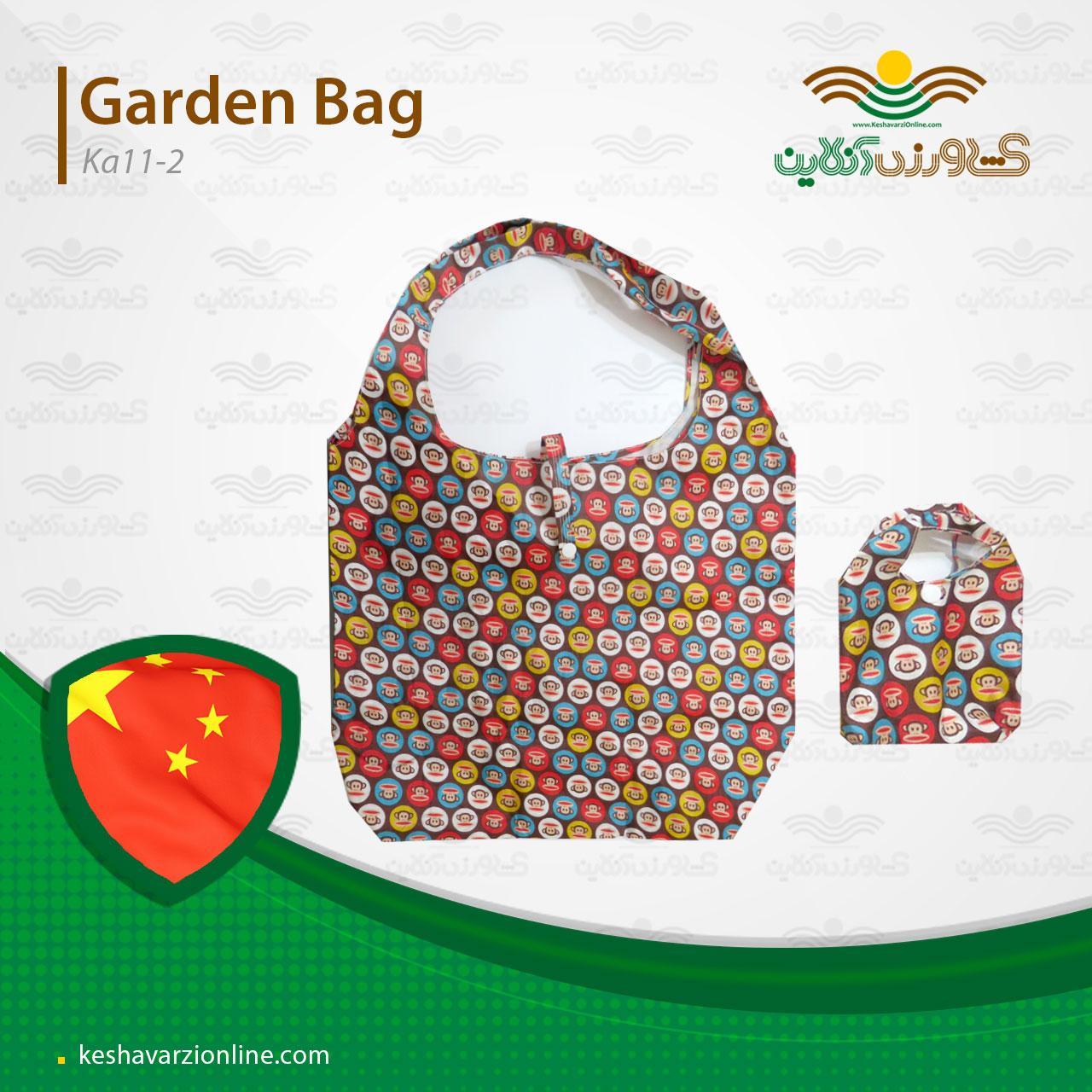کیف باغبانی Ka11.2