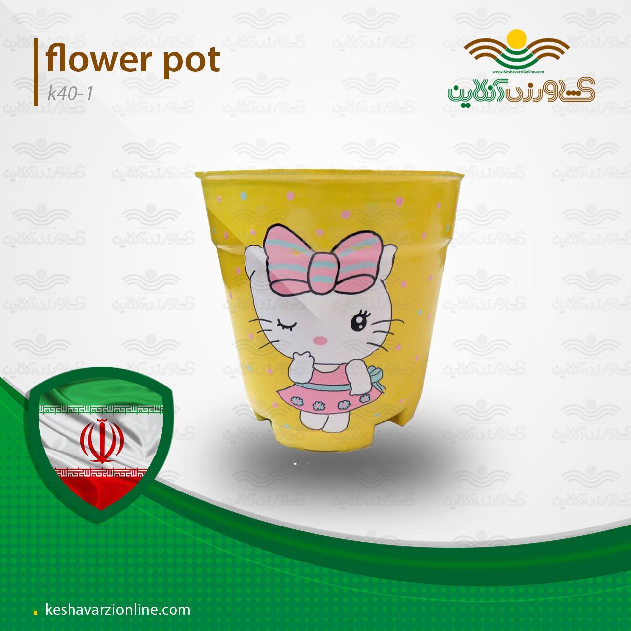 گلدان دکوری K40.1