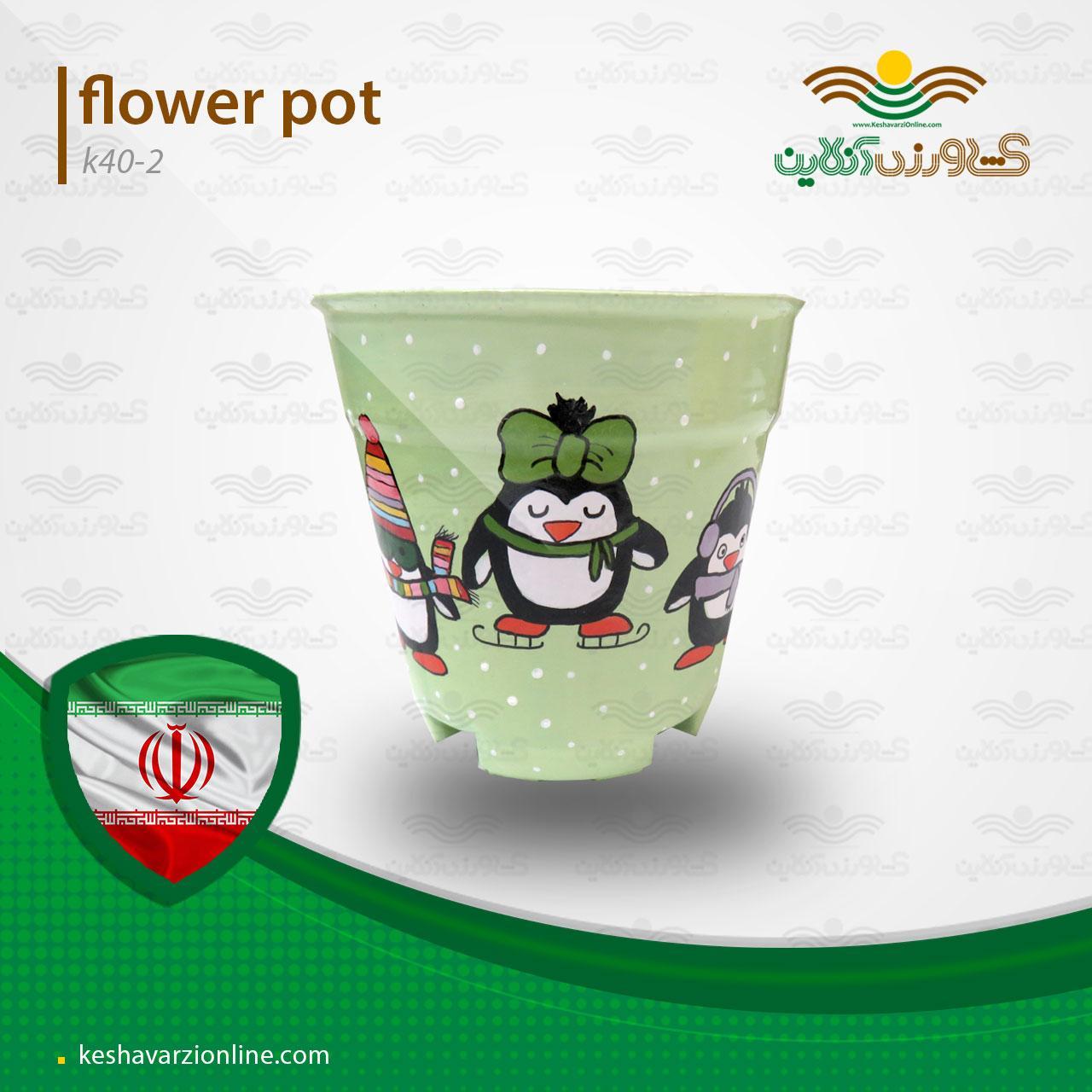 گلدان دکوری K40.2