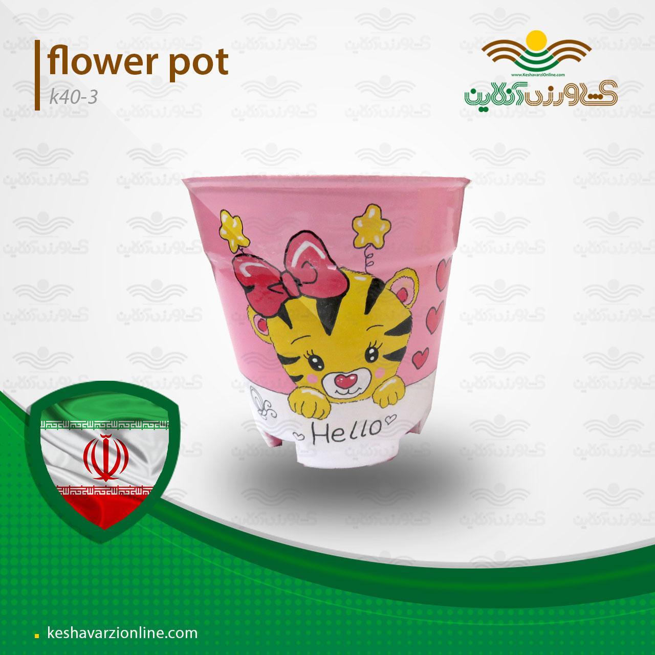 گلدان دکوری K40.3