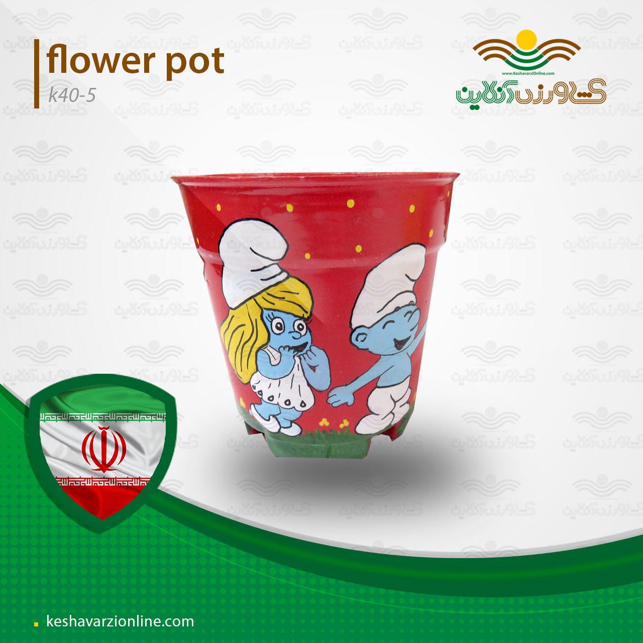 گلدان دکوری K40.5