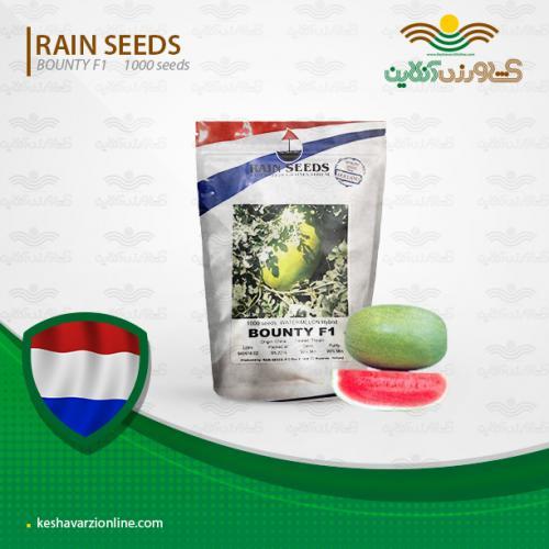 بذر هندوانه چارلستون بونتی اف یک هلند