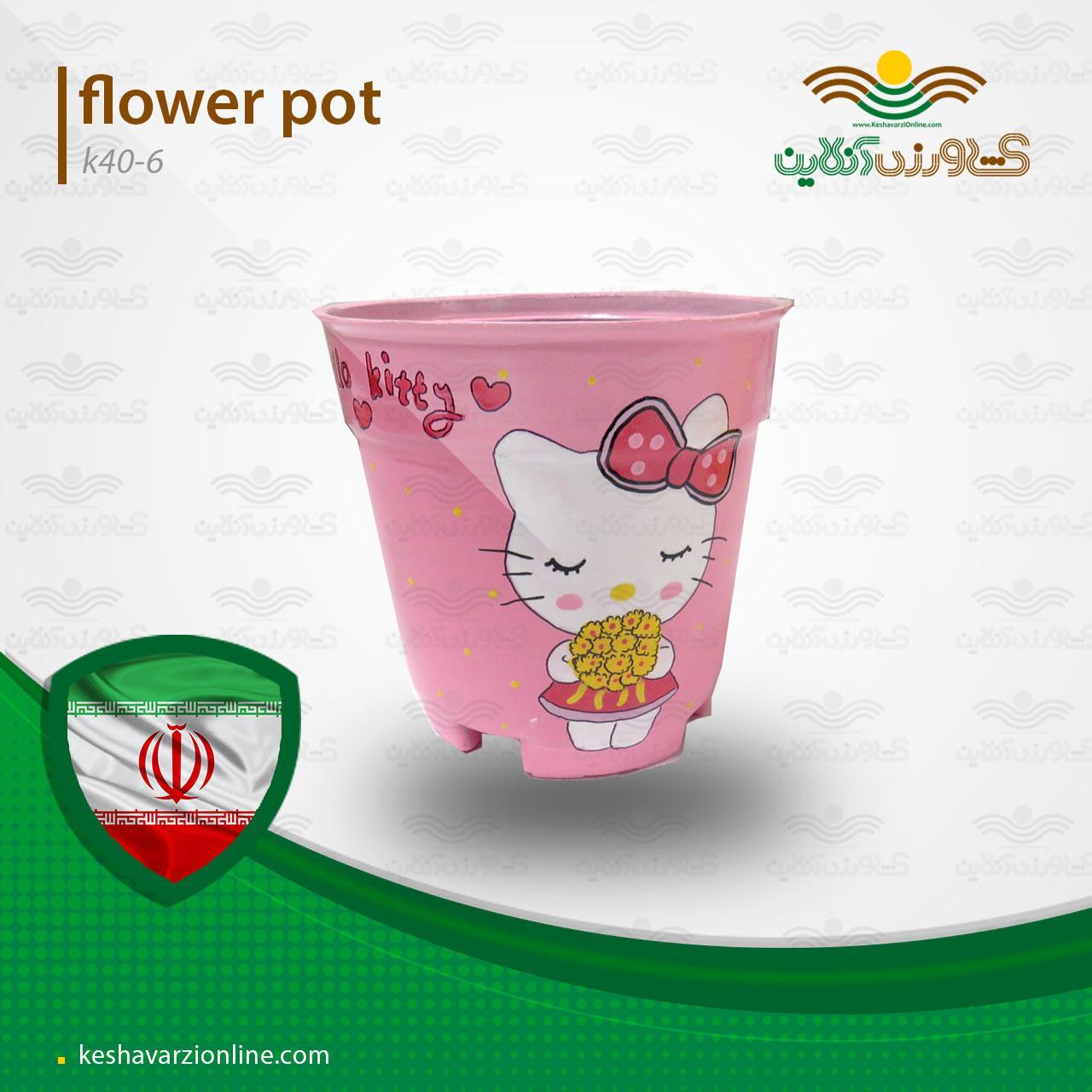 گلدان دکوری K40.6