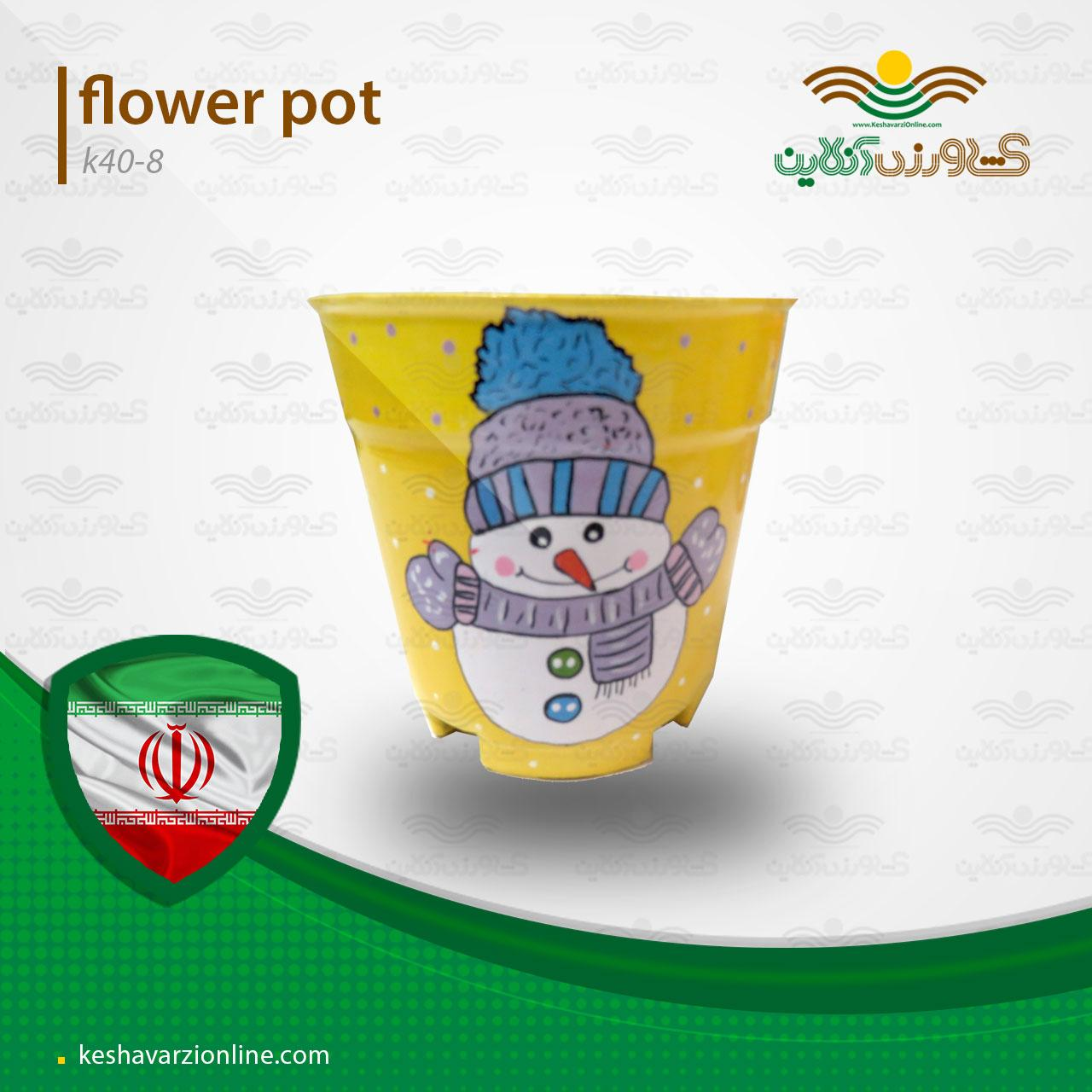 گلدان دکوری K40.8
