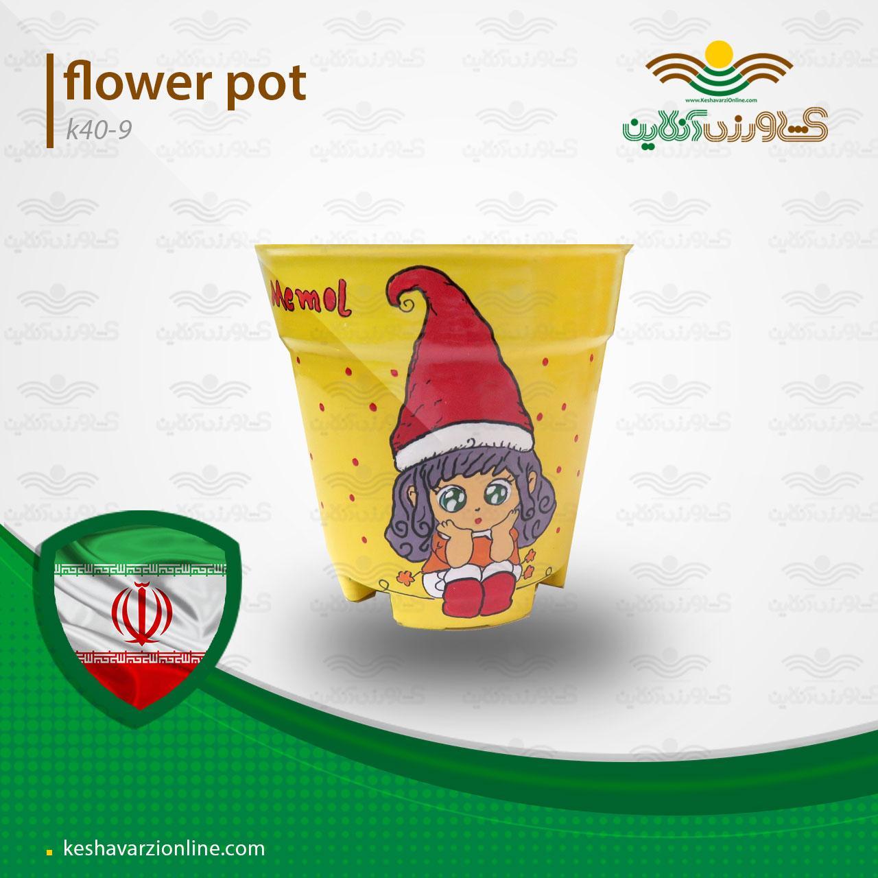 گلدان دکوری K40.9