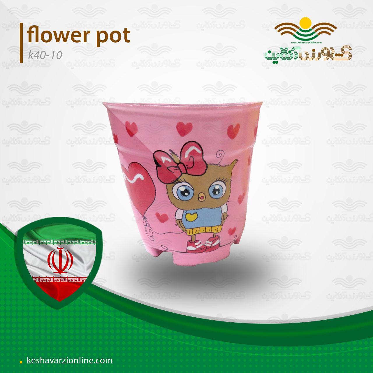 گلدان دکوری K40.10
