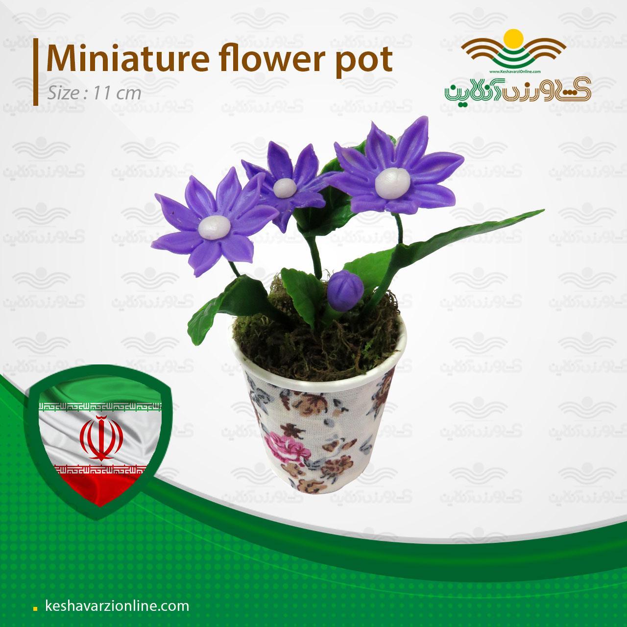 گل و گلدان مینیاتوری k31.1