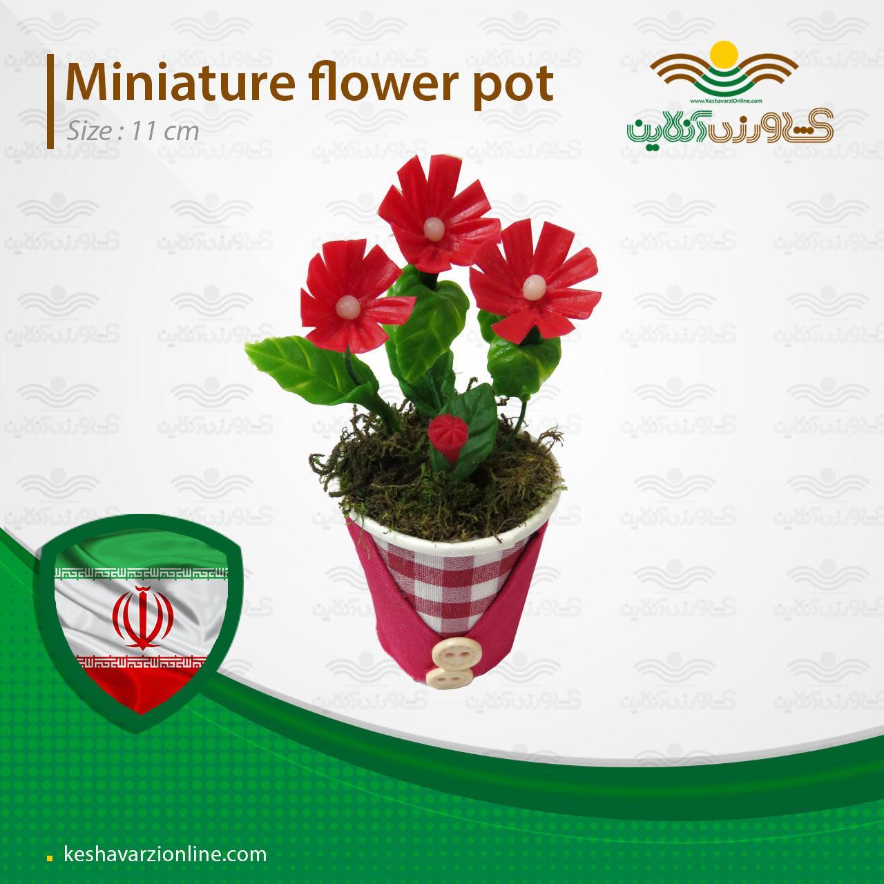 گل و گلدان مینیاتوری k31.2