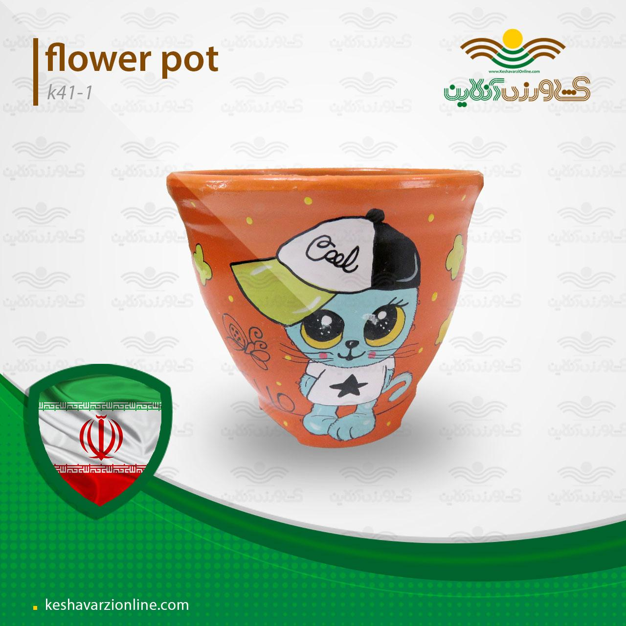 گلدان دکوری K41.1