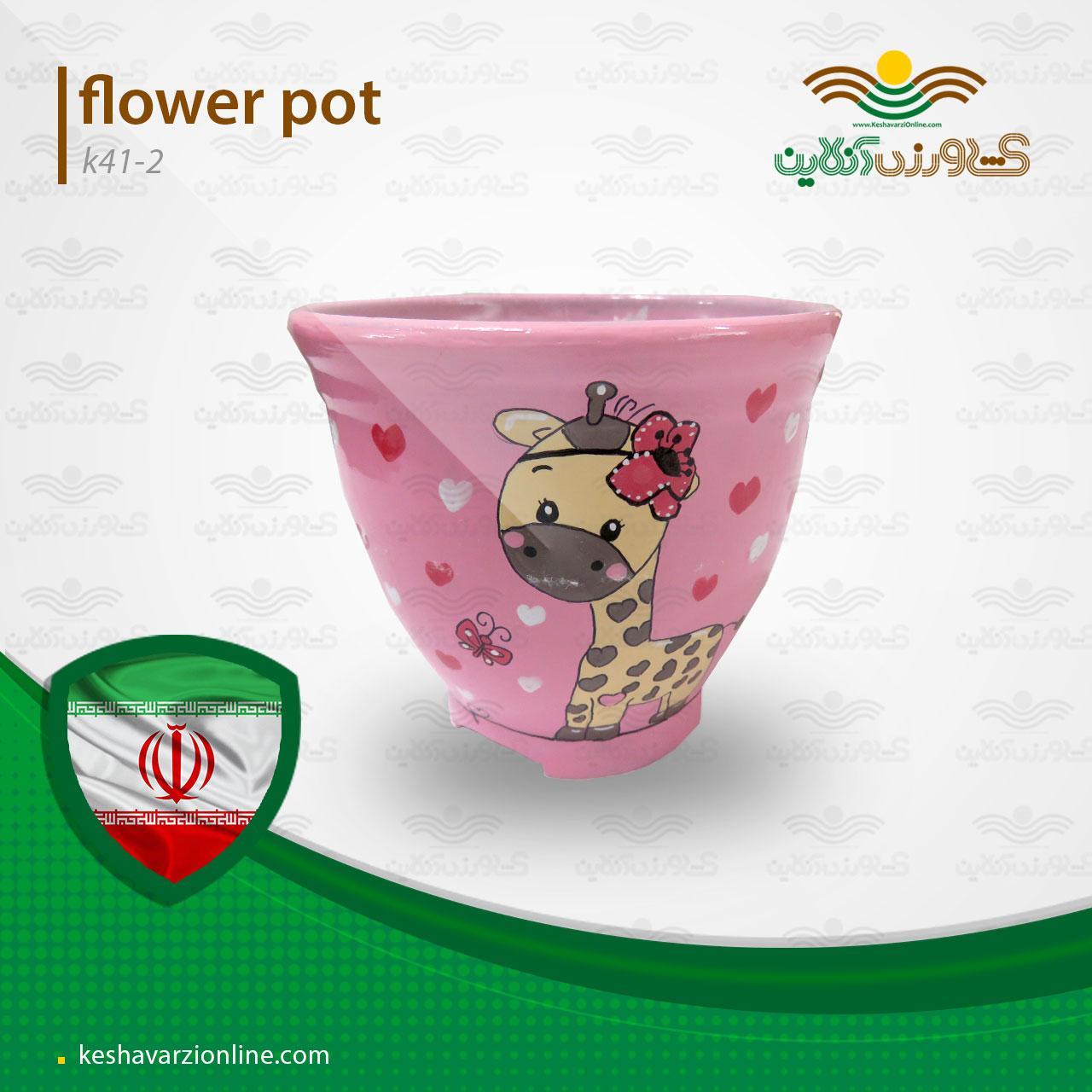 گلدان دکوری K41.2