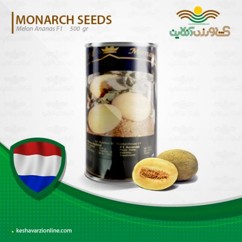 بذر ملون پربار آناناسی هیبرید اف یک مونارک