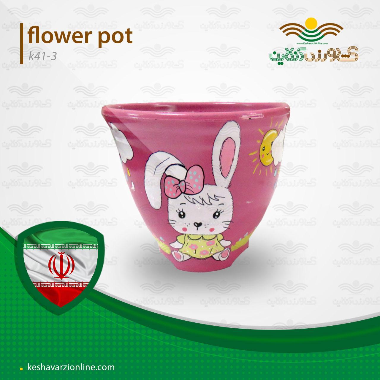 گلدان دکوری K41.3