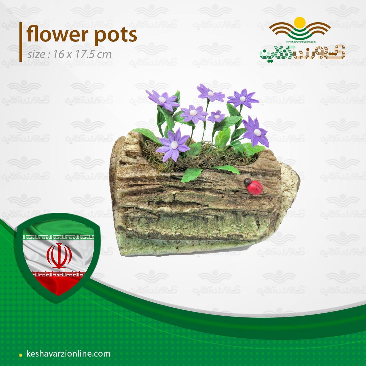 گلدان تزیینی رومیزی