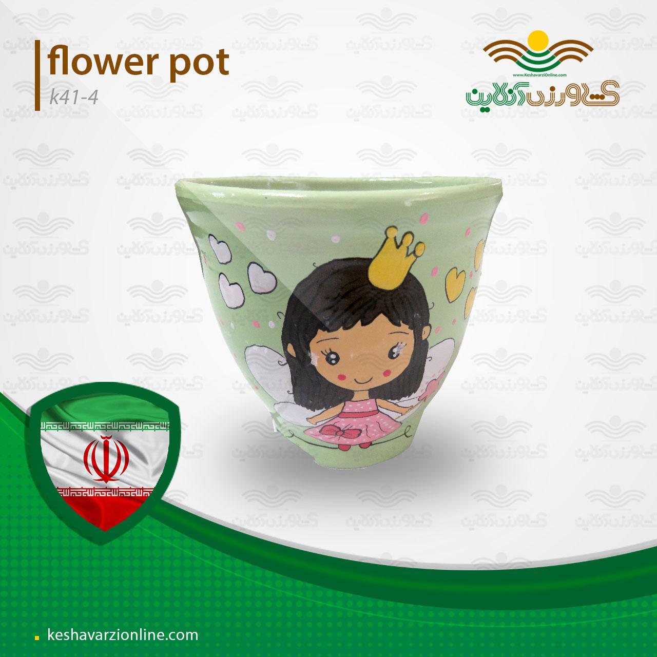 گلدان دکوری K41.4
