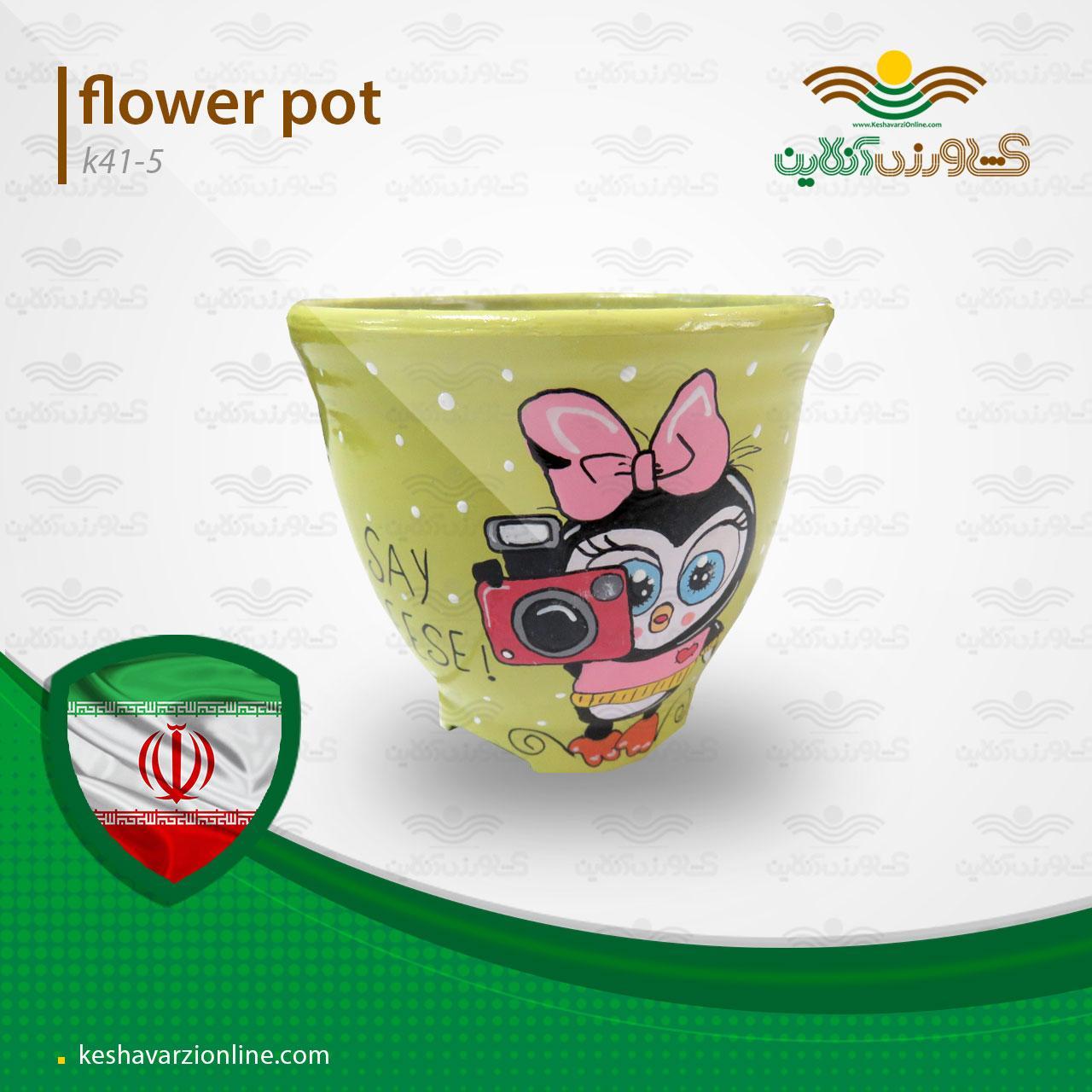 گلدان دکوری K41.5