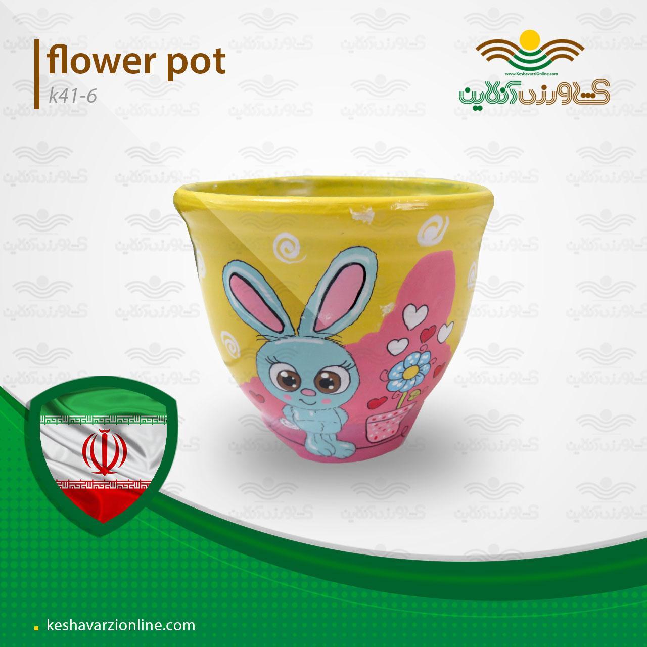 گلدان دکوری K41.6