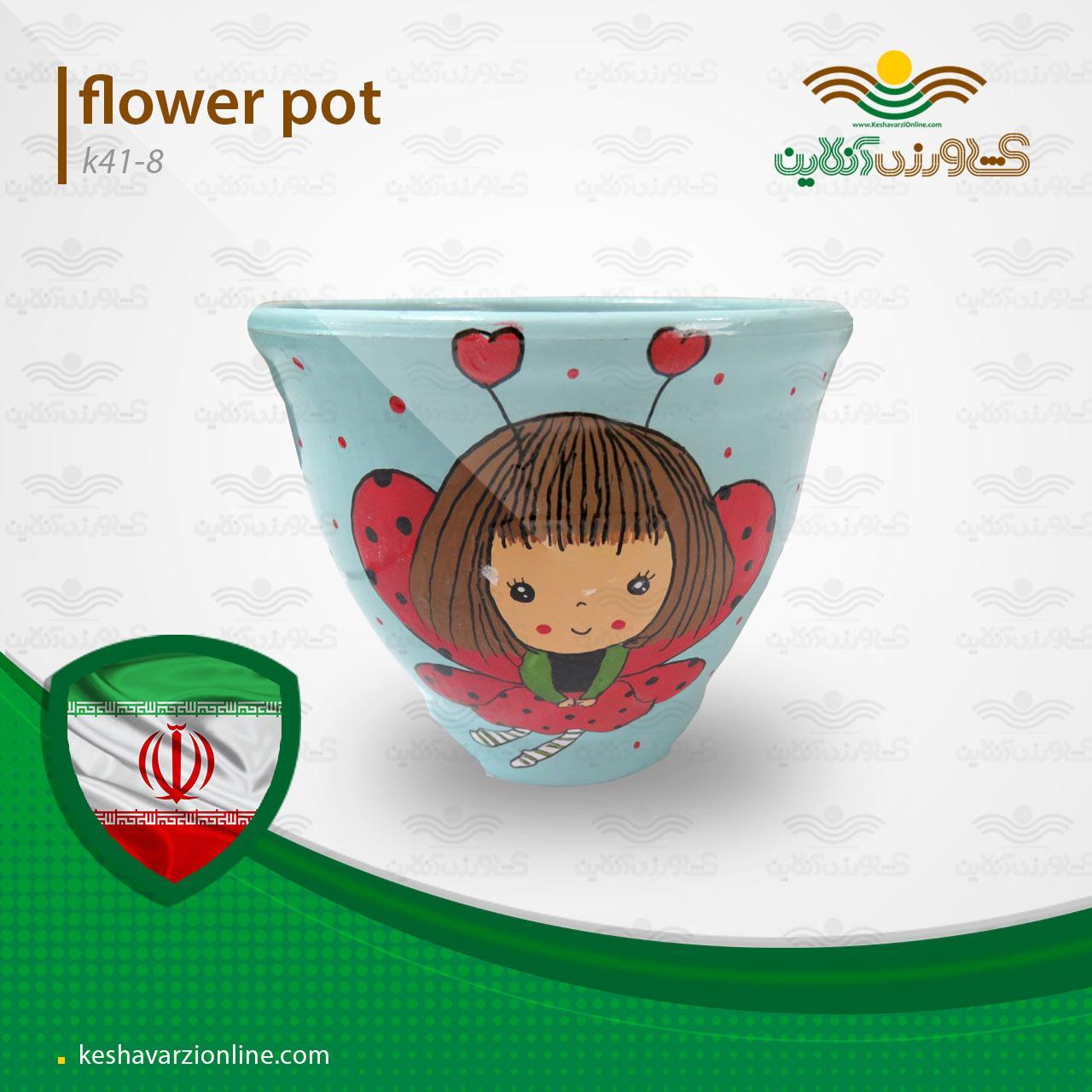 گلدان دکوری K41.8