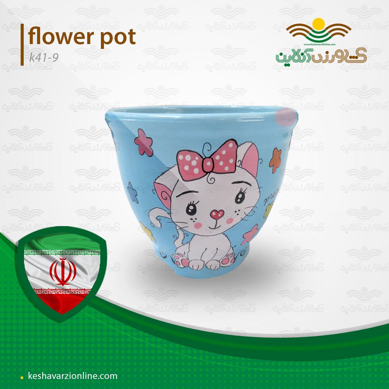 گلدان دکوری K41.9