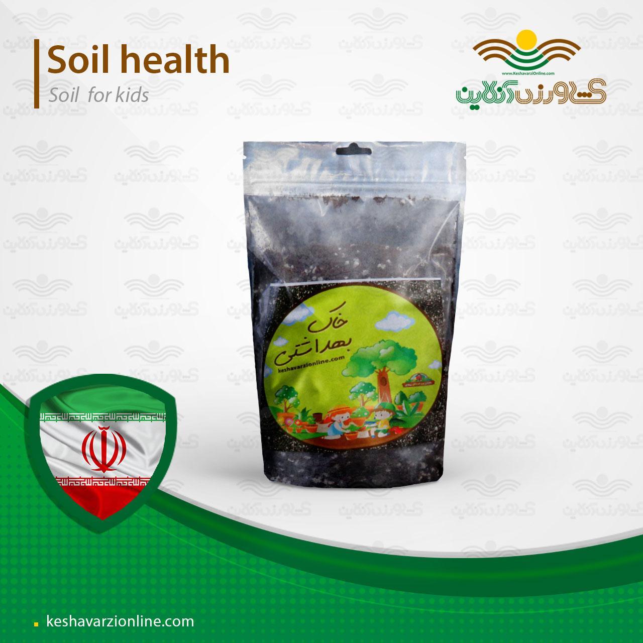 خاک بهداشتی