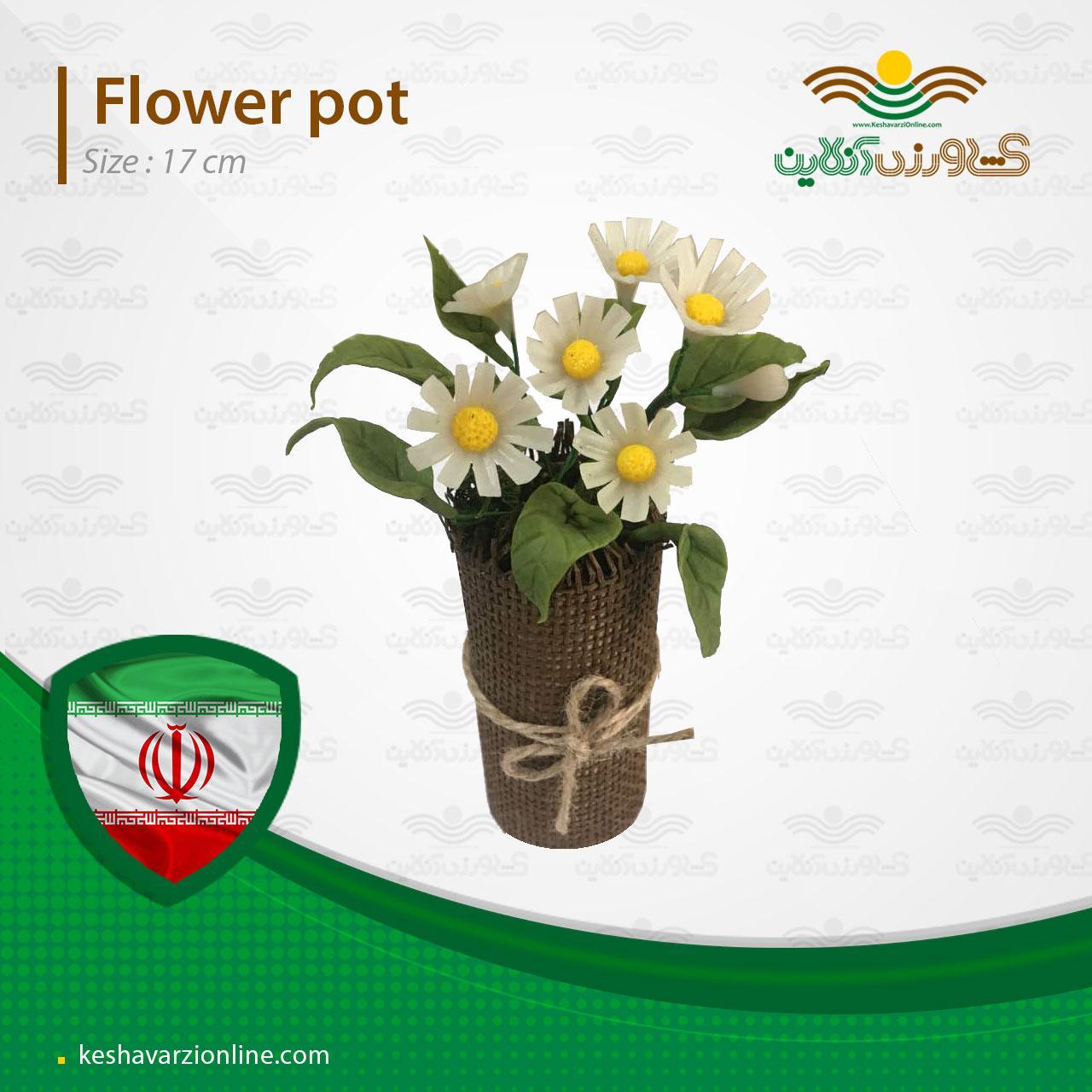 گلدان بابونه رومیزی k32.1
