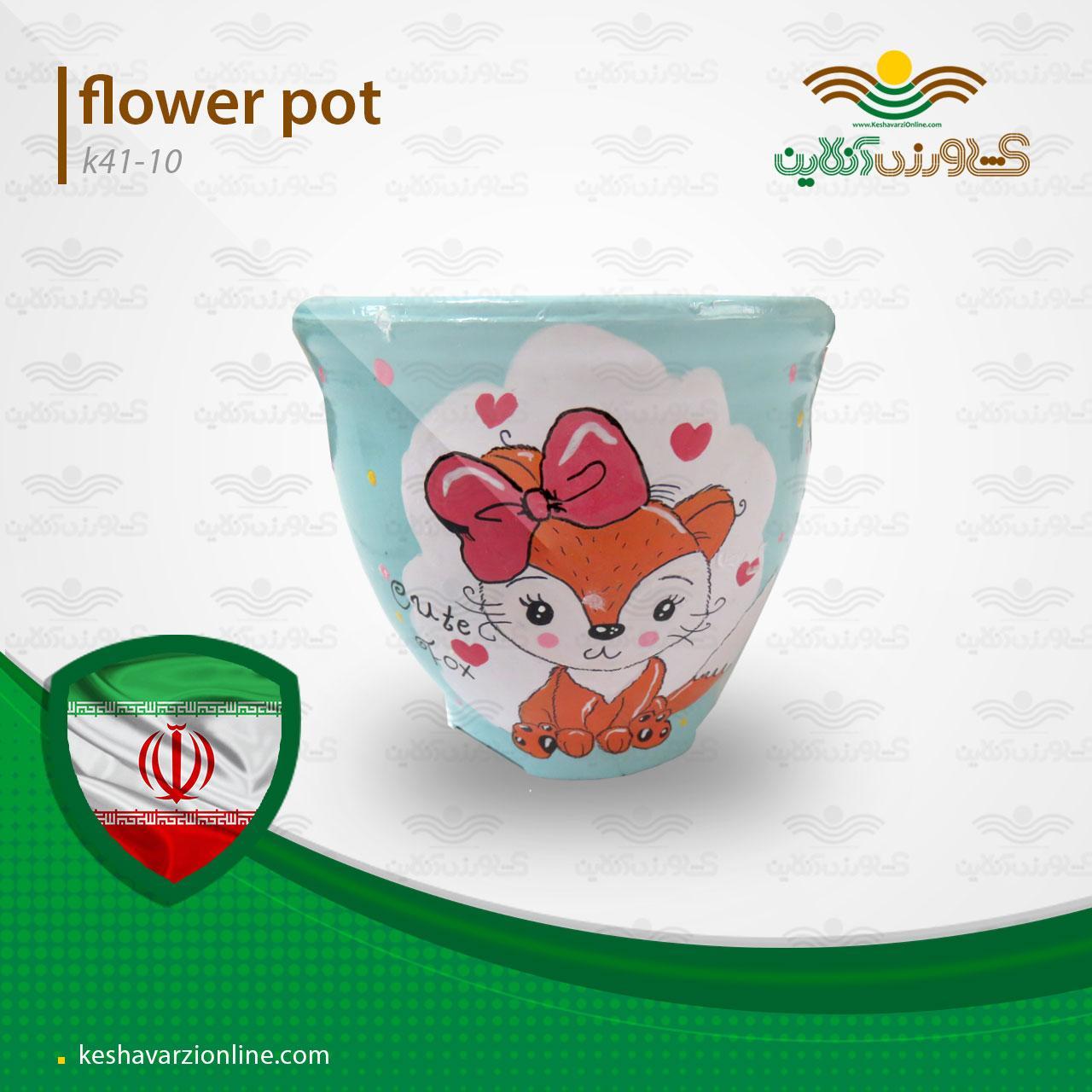 گلدان دکوری K41.10
