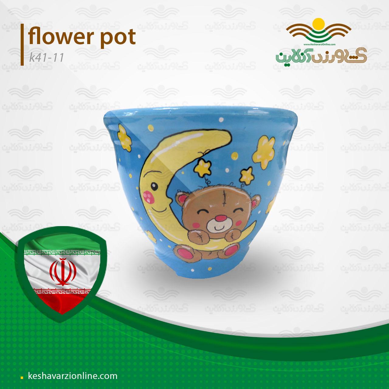 گلدان دکوری K41.11