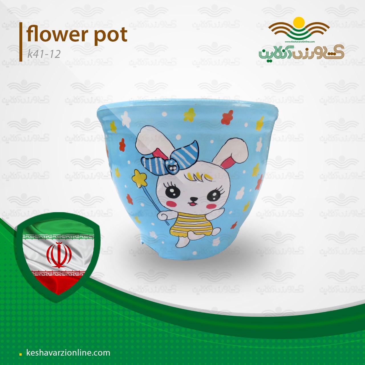 گلدان دکوری K41.12