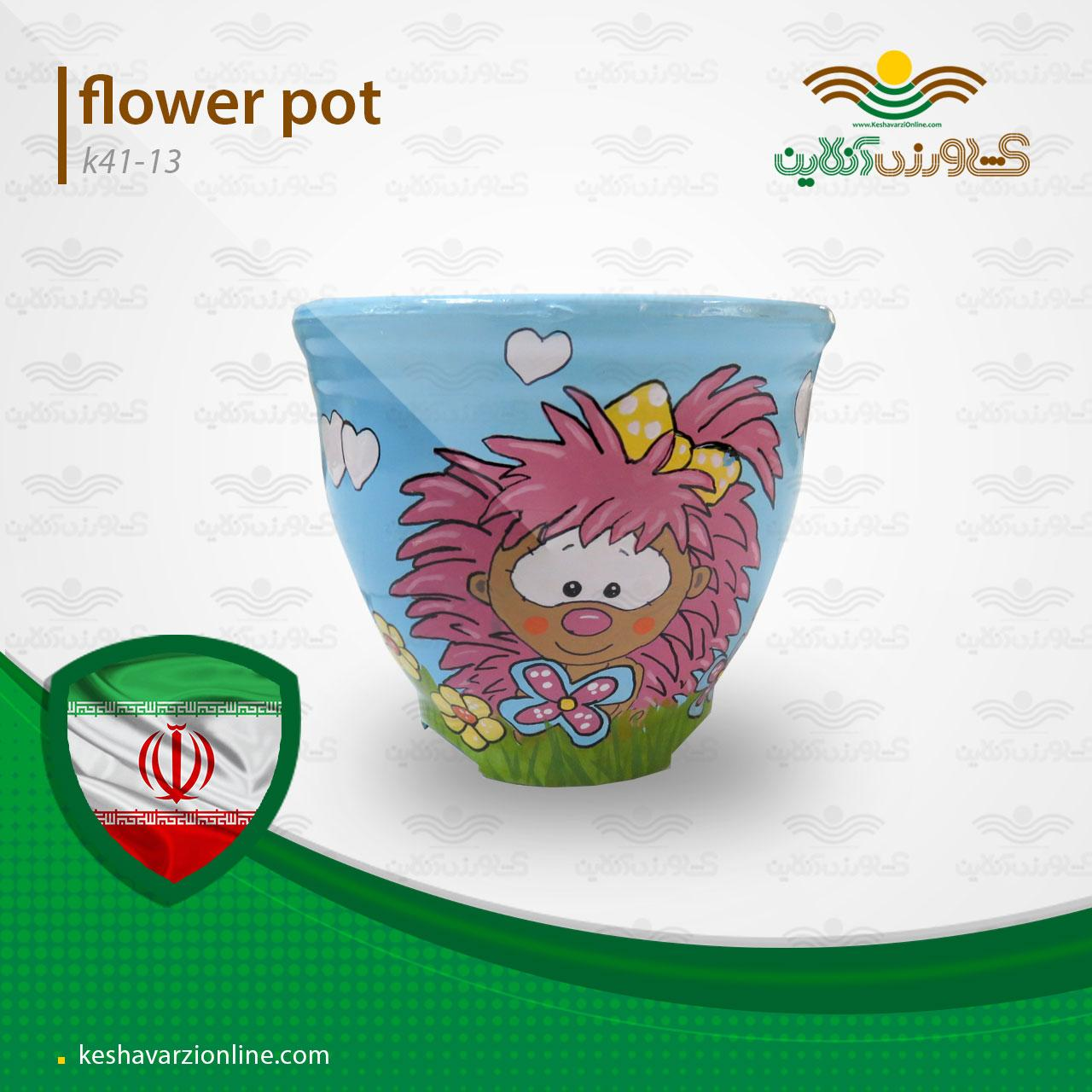 گلدان دکوری K41.13