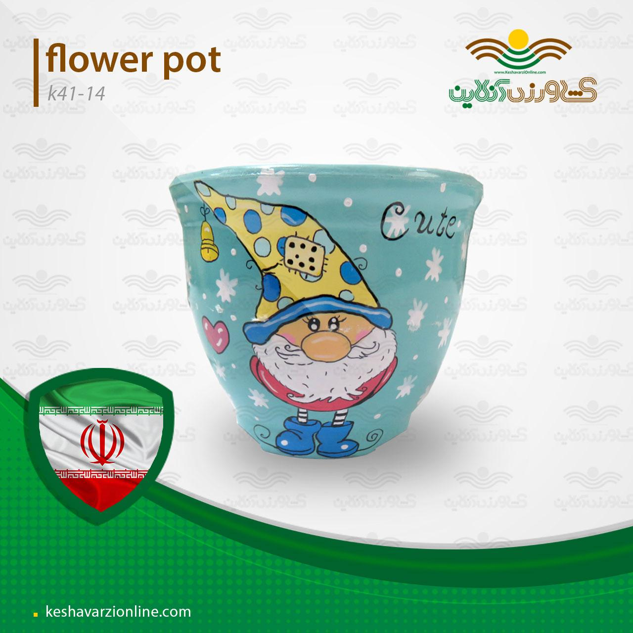 گلدان دکوری K41.14