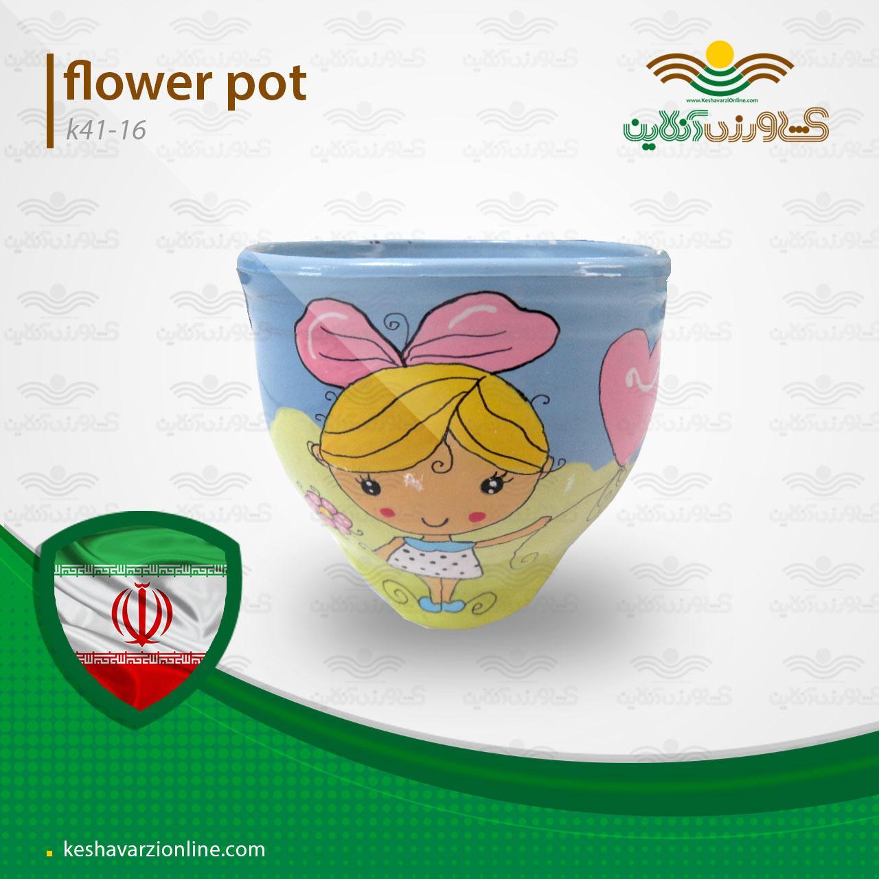 گلدان دکوری K41.16