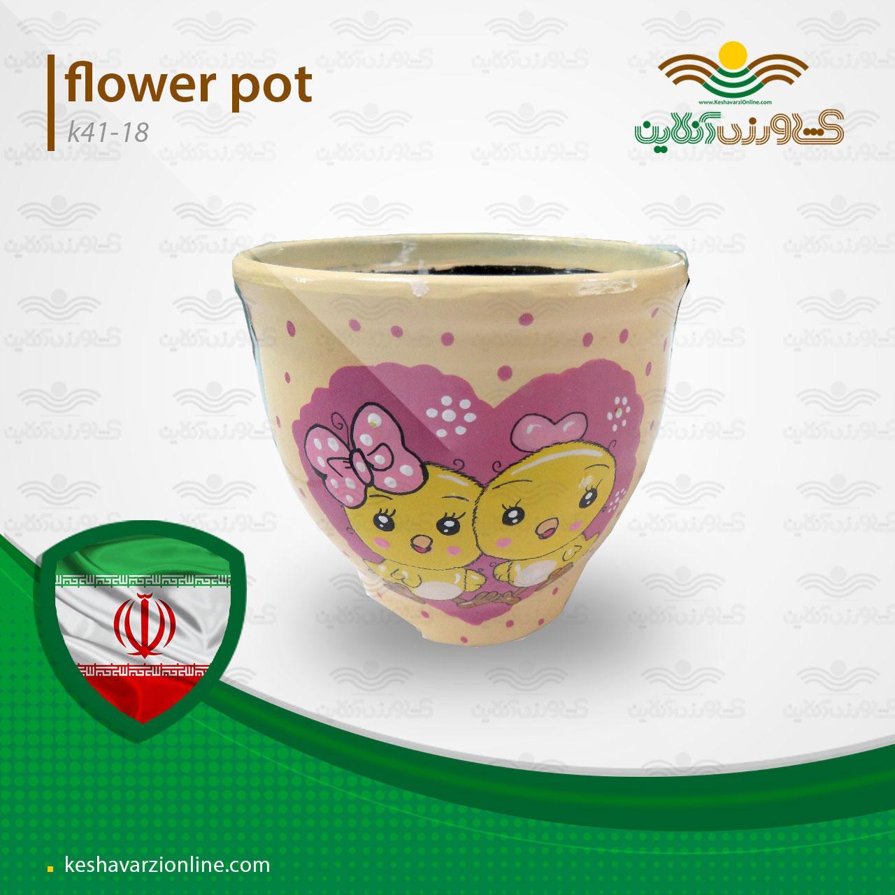گلدان دکوری K41.18