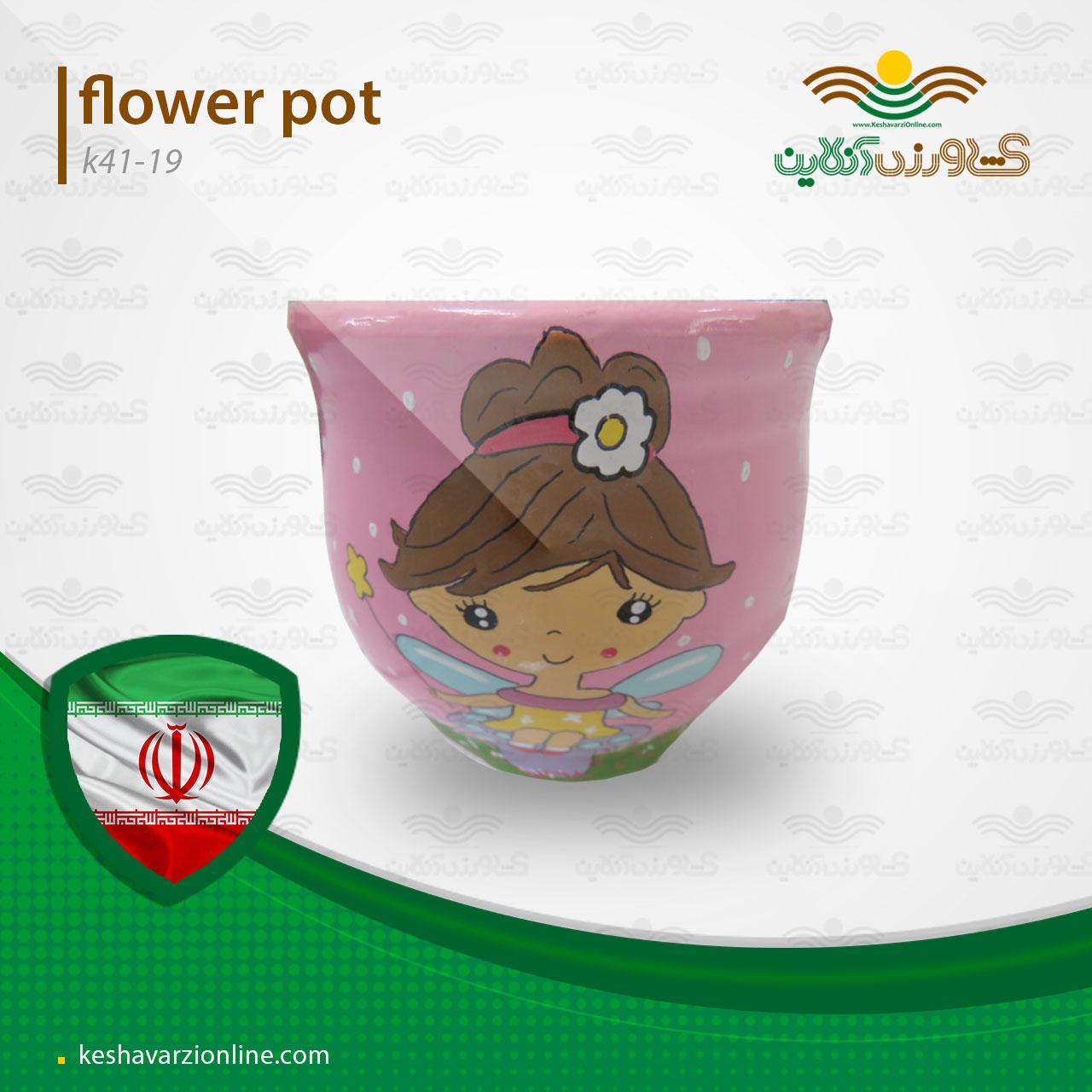 گلدان دکوری K41.19
