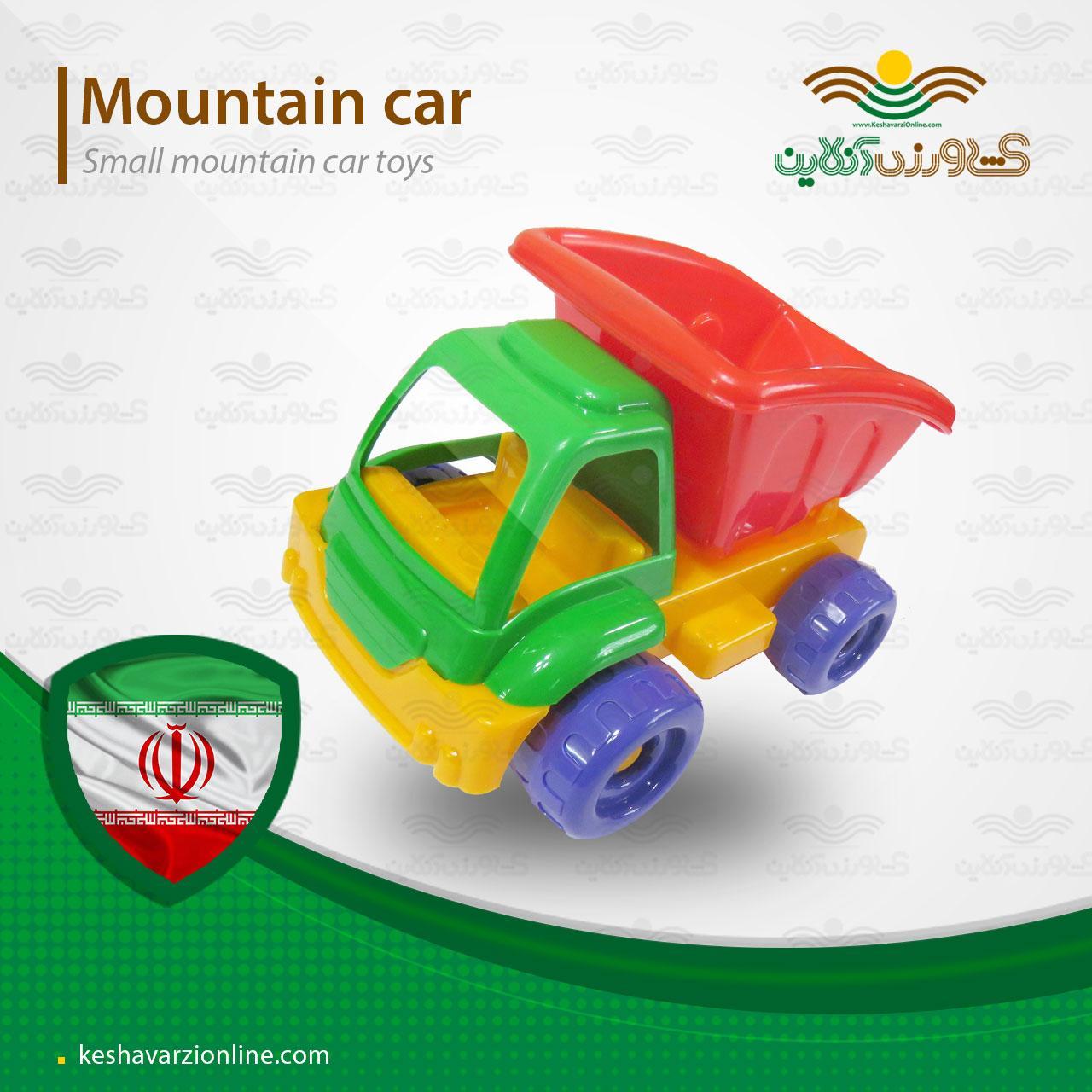 اسباب بازی ماشین کوهستان کوچک