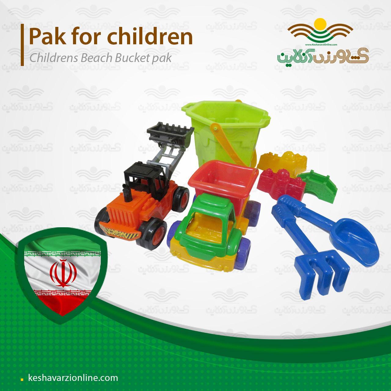 اسباب بازی ساحلی پک کامل سطلی کودک