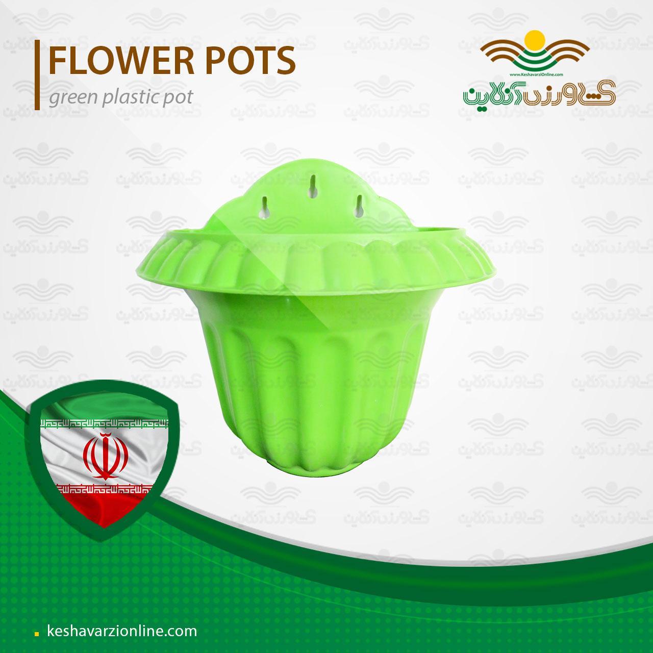 فروش گلدان دیواری پلاستیکی سبز