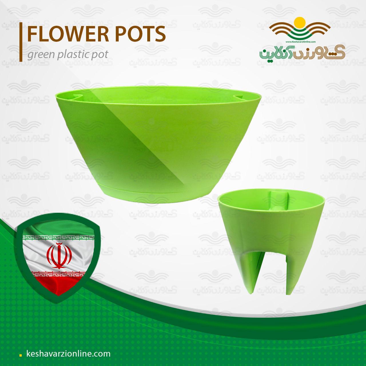 گلدان مخصوص نرده یا خورجینی سبز