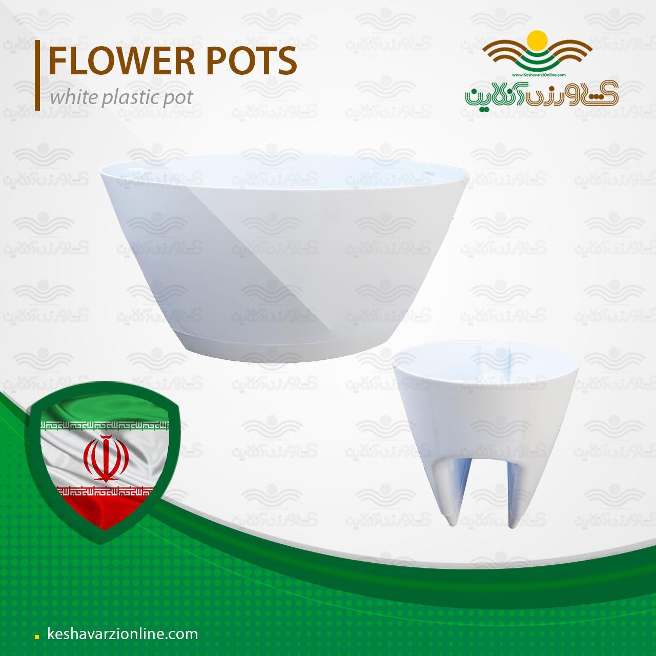 گلدان مخصوص نرده یا خورجینی سفید