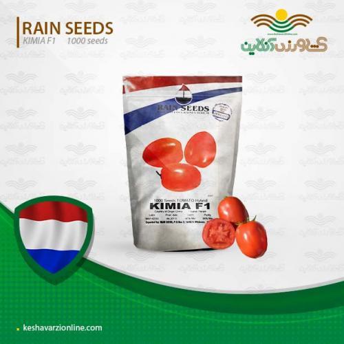 بذر گوجه فرنگی کیمیا اف یک