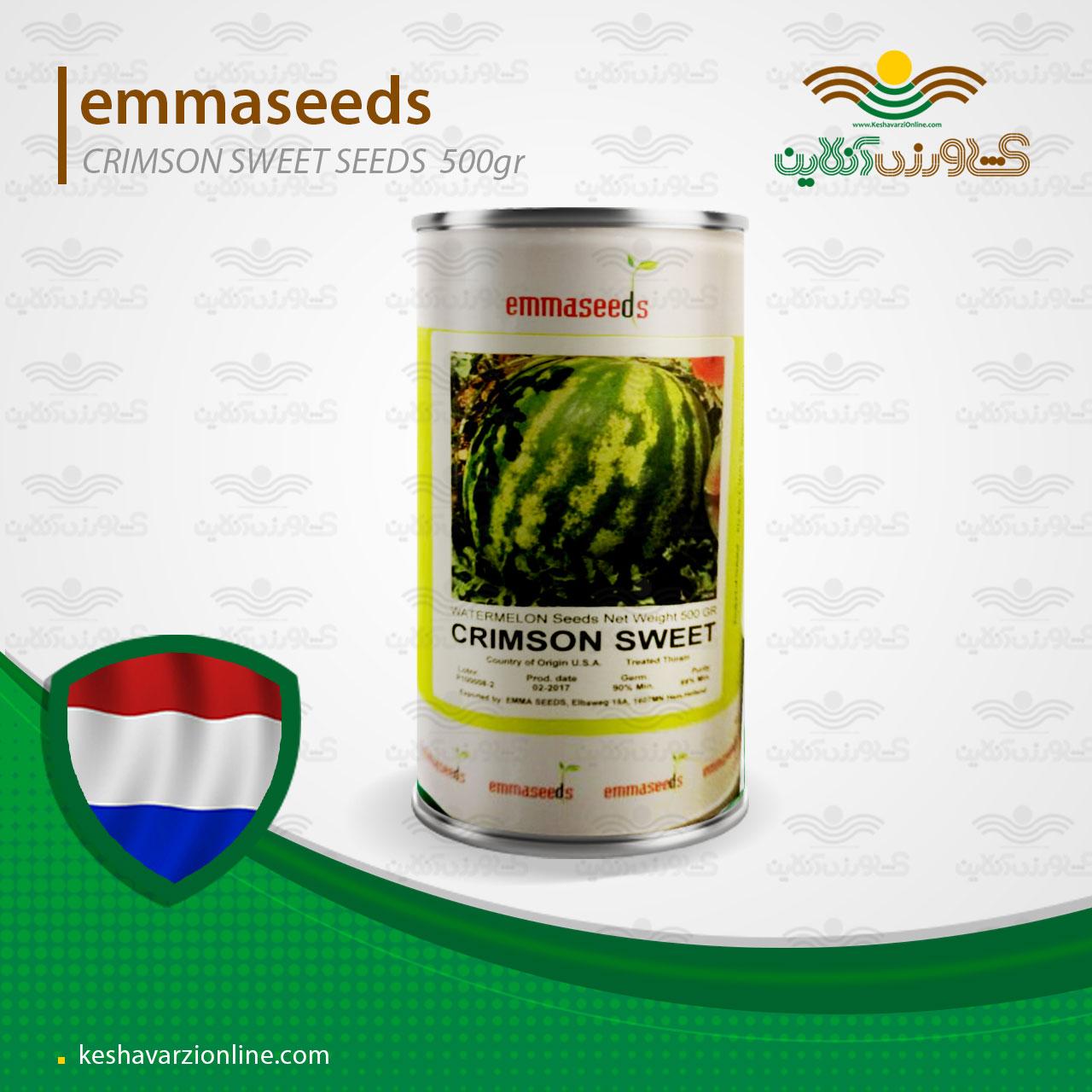 بذر هندوانه کریمسون سوییت هلندی