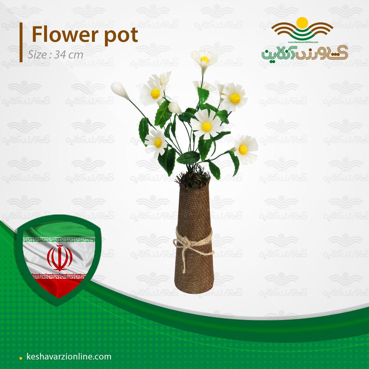 گلدان بابونه رومیزی k32.2